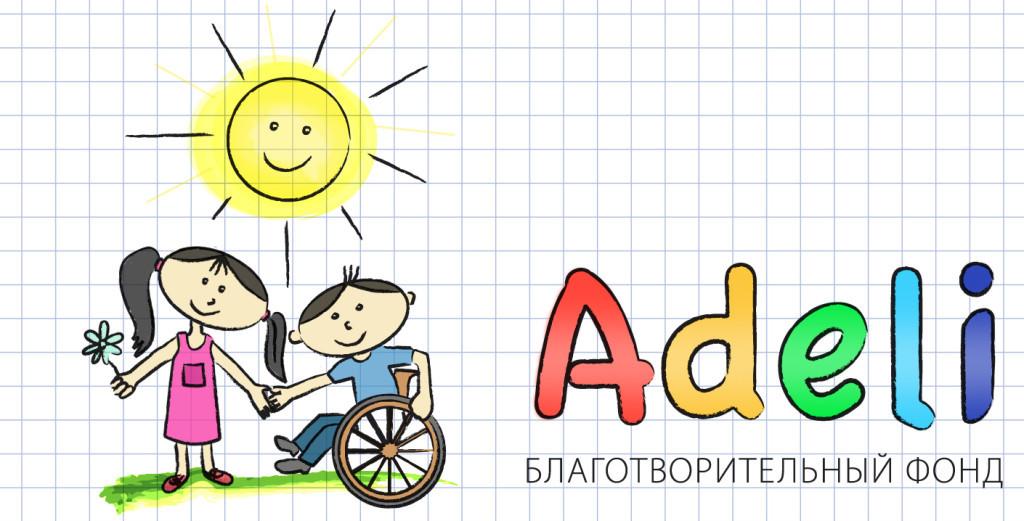 logo_adeli_layers_08