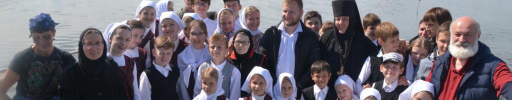 Празднование Дня возрождения Обители — в день памяти Царственных страстотерпцев